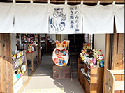 Maneki-Neko Workshop.